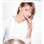 Nieuw magazine: Cherry Bombe