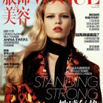 Angelica Cheung (Vogue China) over de totstandkoming van een cover