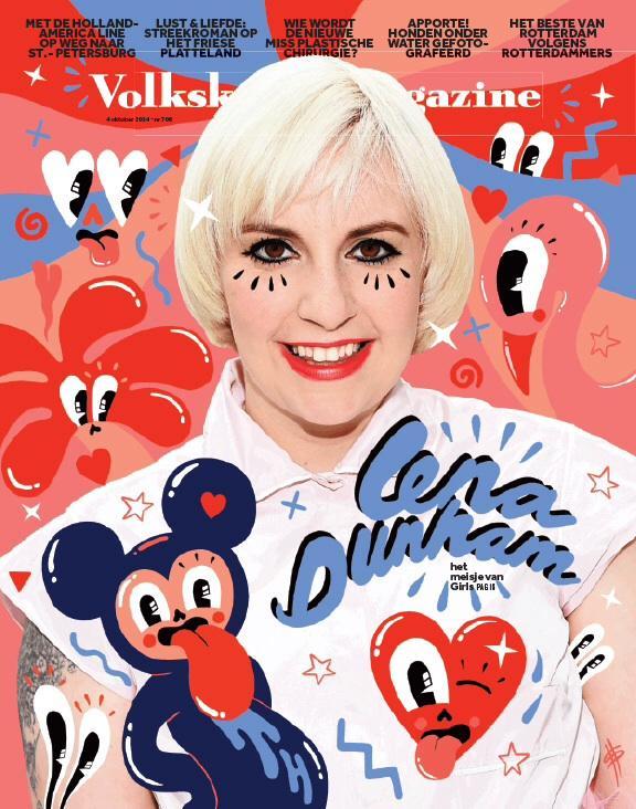 lena dunham volkskrant magazine
