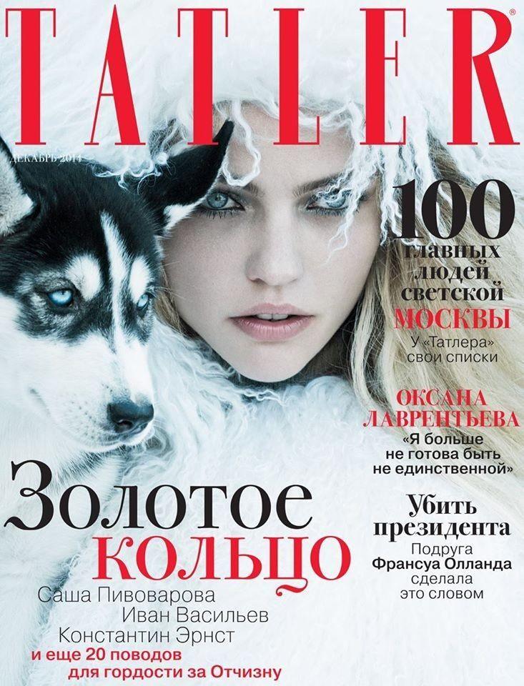 Tatler Russia december 2014