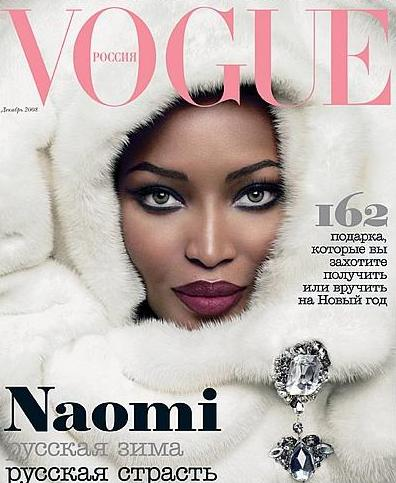 naomi-campbell-vogue-russia-december-2008
