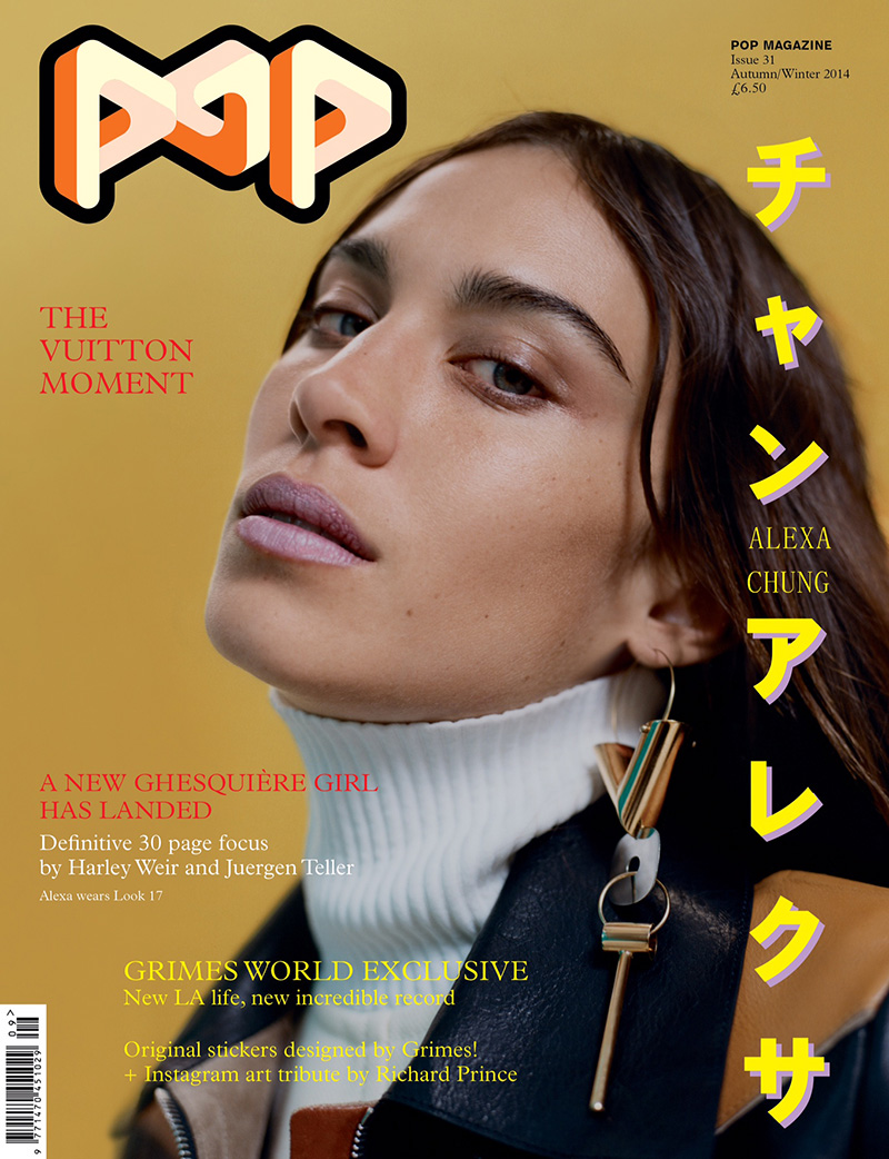 1-ALEXA_CHUNG_POP_MAGAZINE_AUTUMN_WINTER_HARLEY_WEIR-COVER