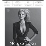 Cover: Kate Moss – Paper #39