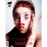 Nieuw tijdschrift: Mirror Mirror
